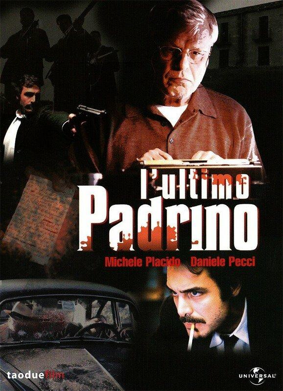 Последний покровитель / L'ultimo padrino