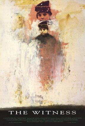 Свидетель (1992)