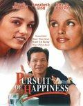 Погоня за счастьем (Pursuit of Happiness)