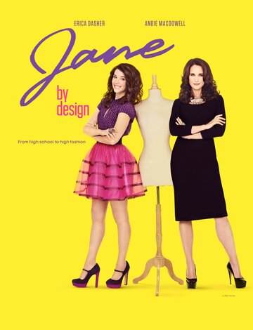 � ����� ����� (Jane by Design)