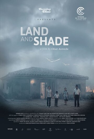 Земля и тень (2015) полный фильм