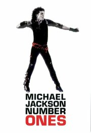Майкл Джексон: Number Ones
