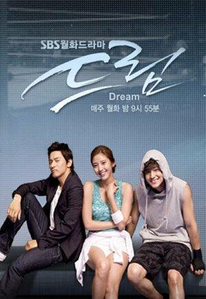 300x450 - Дорама: Мечта / 2009 / Корея Южная