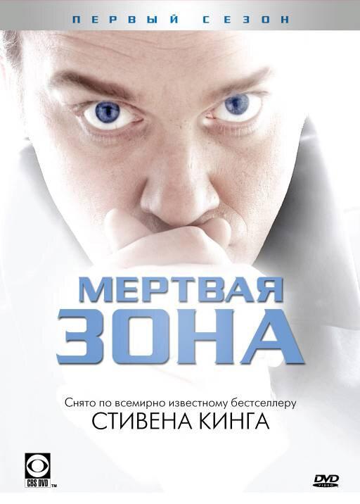 http://www.kinopoisk.ru/images/film_big/89598.jpg