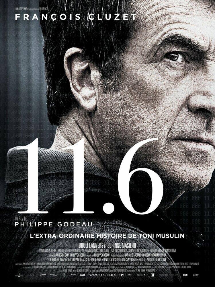11.6 (2013) - смотреть онлайн