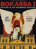 Эхо темной империи (1990) — отзывы и рейтинг фильма