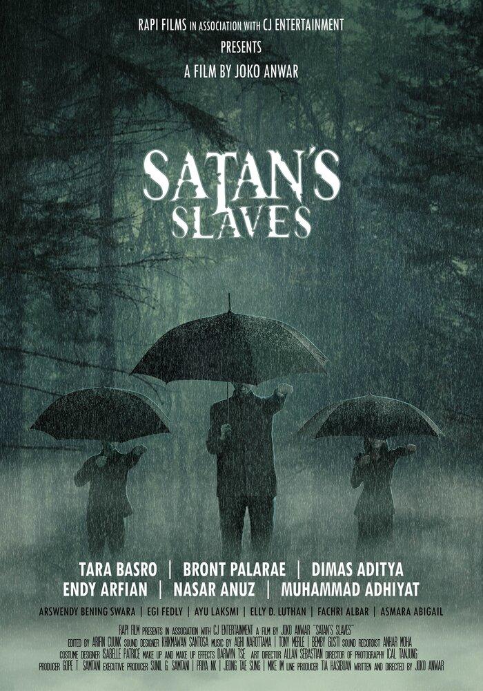 Посте Слуги сатаны смотреть онлайн