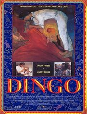 Смотреть онлайн Динго
