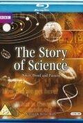 История науки (The Story of Science)