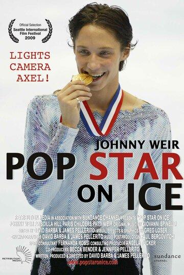 Поп-звезда на льду (2009) полный фильм