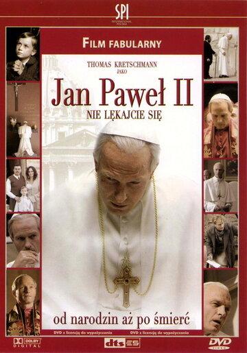 Без страха: Жизнь Папы Римского Иоанна Павла II (2005)