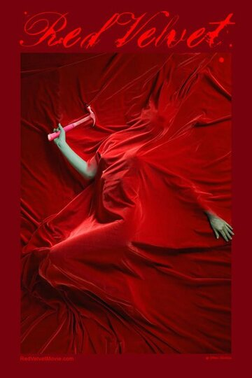 Красный бархат (2008)