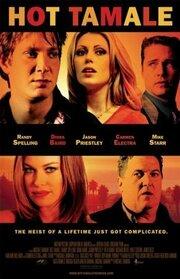 Любовь в стиле сальса (2006)