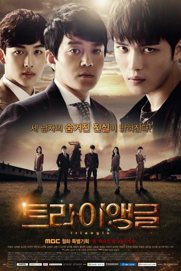 839584 - Треугольник ✦ 2014 ✦ Корея Южная