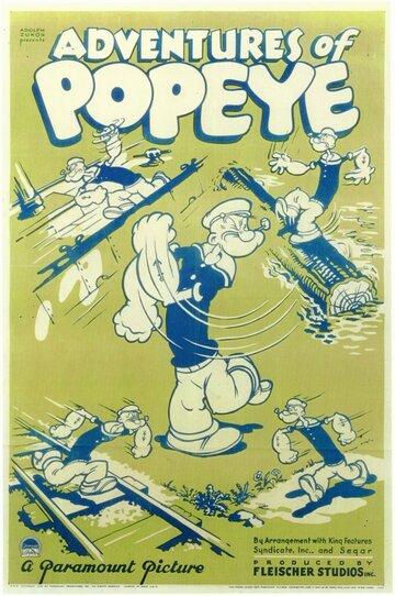 (Adventures of Popeye)