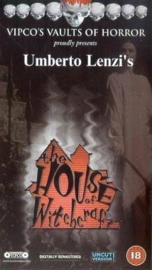 Заколдованный дом (1989)