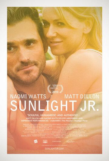 ��� ����� ������� (Sunlight Jr.)