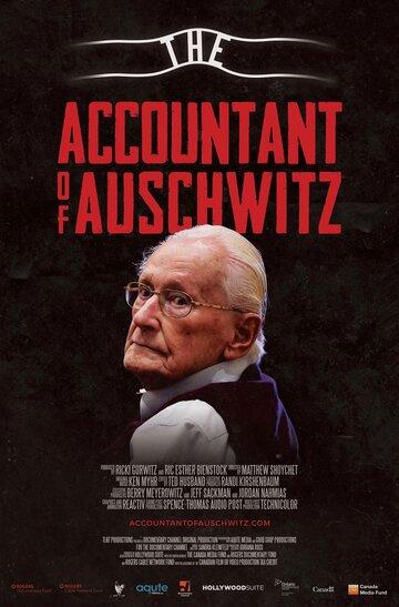 Постер к фильму Бухгалтер Освенцима (2018)