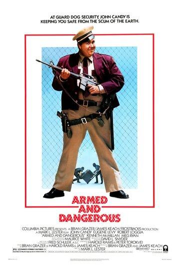 Постер к фильму Вооружены и опасны (1986)