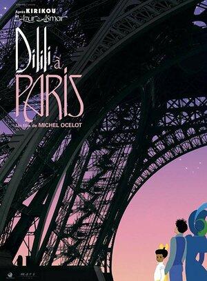 Дилили в Париже  (2018)