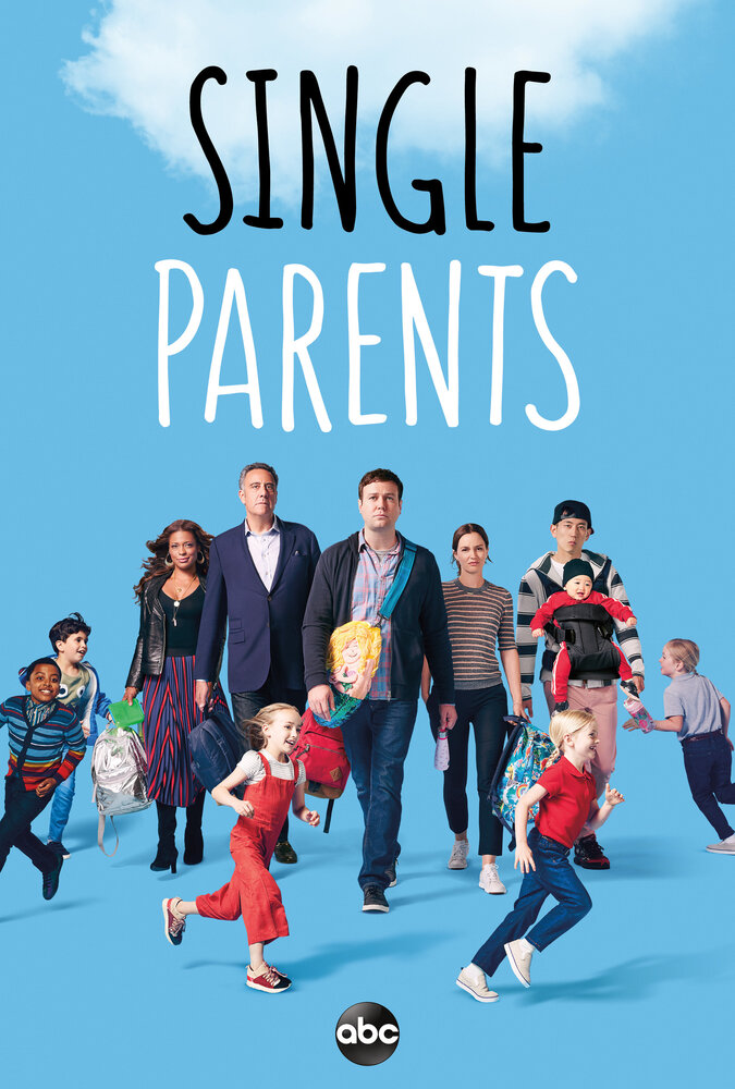 Одинокие родители / Родители-одиночки