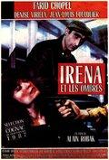 Irena et les ombres (1987)