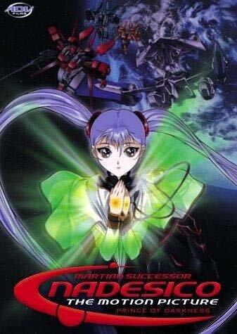 Постер Крейсер Надэсико: Принц тьмы undefined
