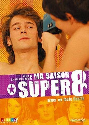 Мой сезон: Супер 8 (2005)