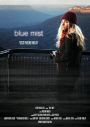 Blue Mist (2016)