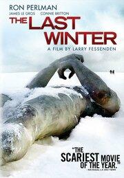 Смотреть онлайн Последняя зима