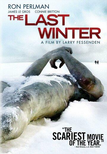 Последняя зима 2006