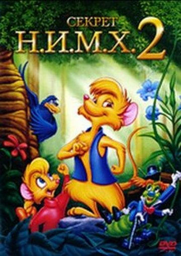 The Secret of NIMH 1982  IMDb