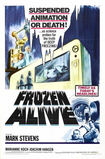 Замороженный заживо (1964)