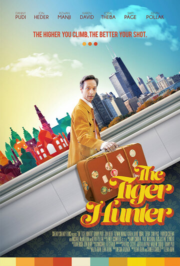 Охотник на тигров / The Tiger Hunter (2016)