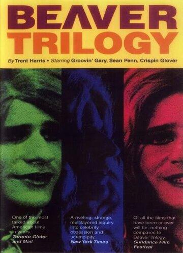 Трилогия о Бивере (2000)