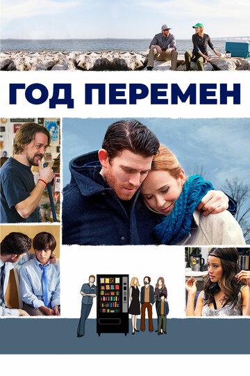 Фильм Русский сериал охотники за головами 2015
