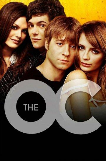 �.�. � �������� ������ (The O.C.)
