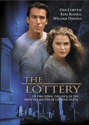 Смотреть онлайн Лотерея