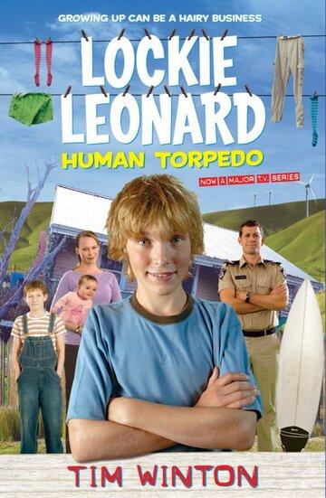 Приключения Локки Леонарда (2007) полный фильм онлайн