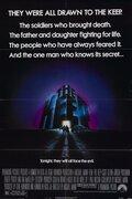 Крепость (1983)