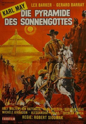 Пирамида сынов Солнца (1965)