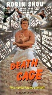 Фильм Клетка смерти