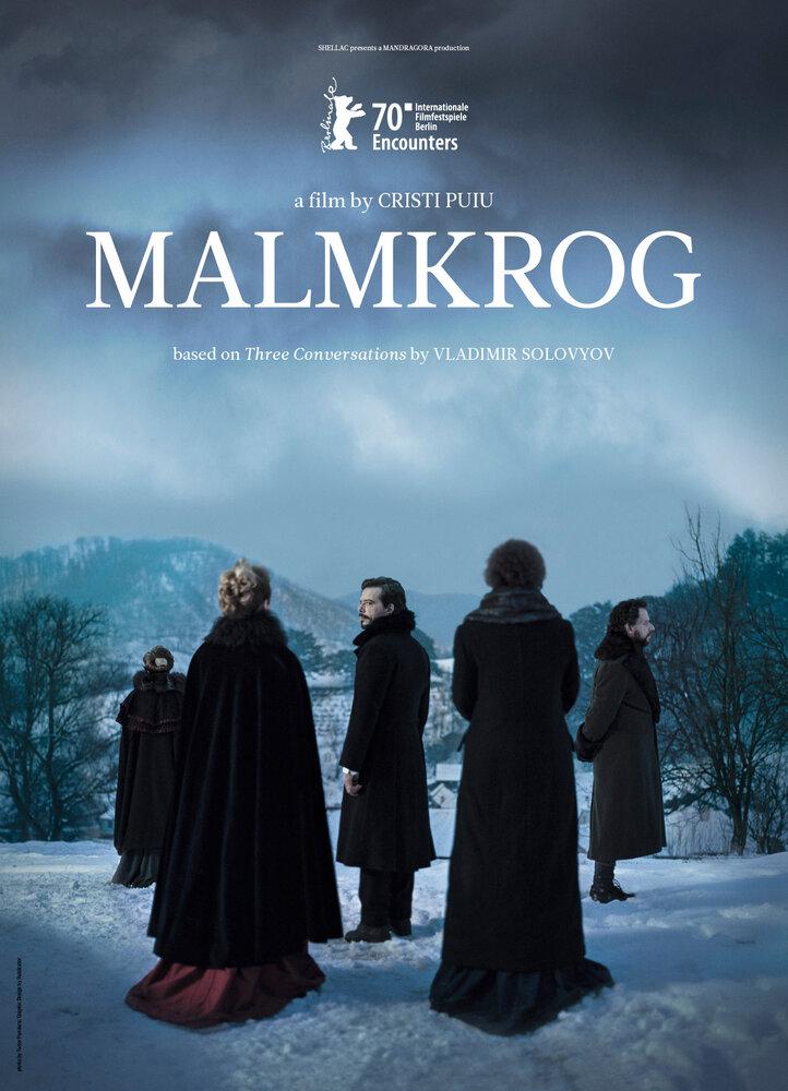 Мальмкрог 2020 смотреть онлайн в хорошем качестве
