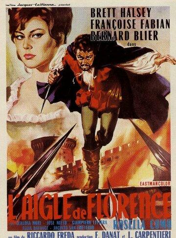 Великолепный авантюрист (1963)