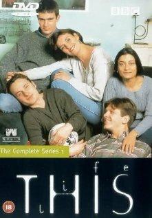Эта жизнь (1996)