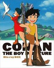 Смотреть онлайн Конан – мальчик из будущего