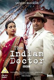 Смотреть онлайн Индийский доктор