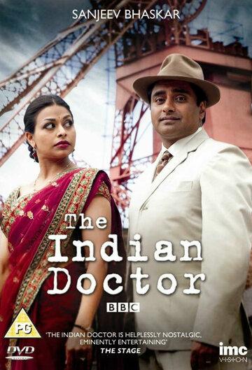Постер             Сериала Индийский доктор