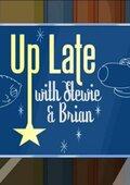 Гриффины: Поздний вечер со Стьюи и Брайаном (2007)