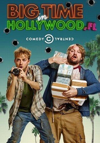 Успех в Голливуде, Флорида
